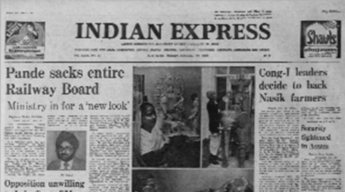 Forty Years Ago: November 17, 1980