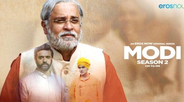 modi cm to pm release date