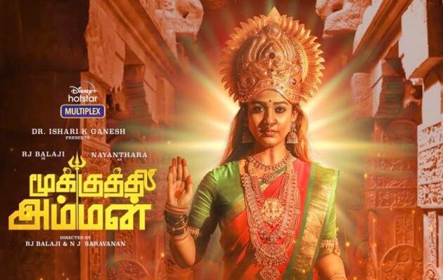 Mookuthi Amman release date