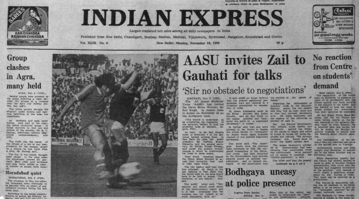 Forty Years Ago, November 10, 1980: AASU invites HM