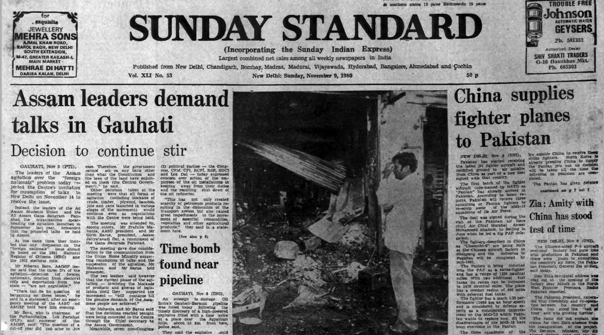 Forty Years Ago, November 9, 1980: Assam leaders Rigid