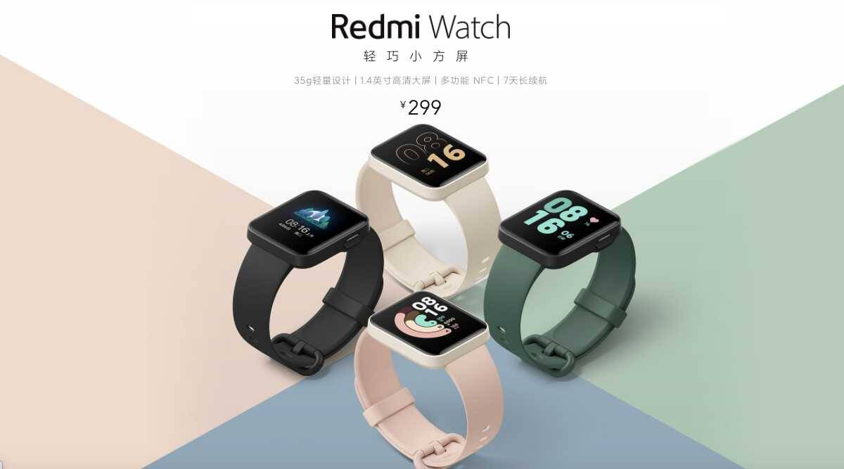 Redmi Watch, Redmi Watch China, Redmi Watch price, Redmi Watch price in India, Redmi Watch specifications, Redmi Watch price in India, Redmi Watch features