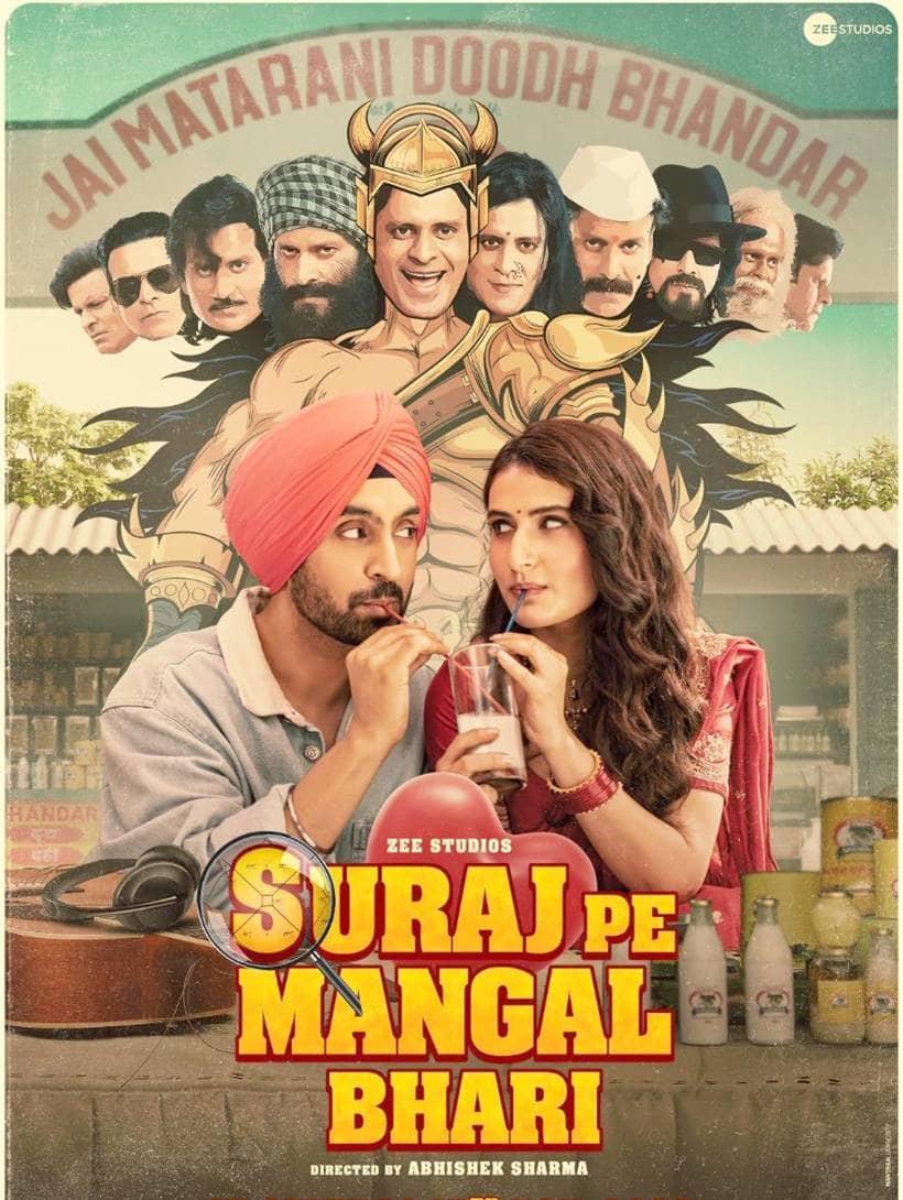 Suraj Pe Mangal Bhari release date