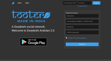 Meet 'Tooter' the Swadeshi answer to Twitter: Everything you need to know