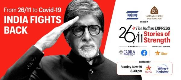 Amitabh, Indian Express Stories of Strength