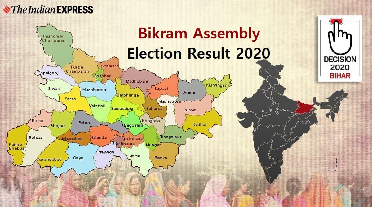 Bikram Election Result, Bikram Election Result 2020, Bikram Vidhan Sabha Chunav Result 2020