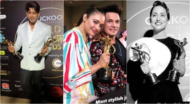 Gold Glam and Style Awards