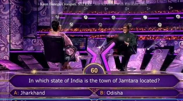 kbc 12 new episode answers