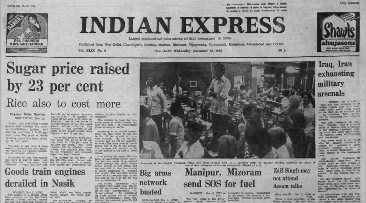 Forty Years Ago, November 12, 1980: Price rise