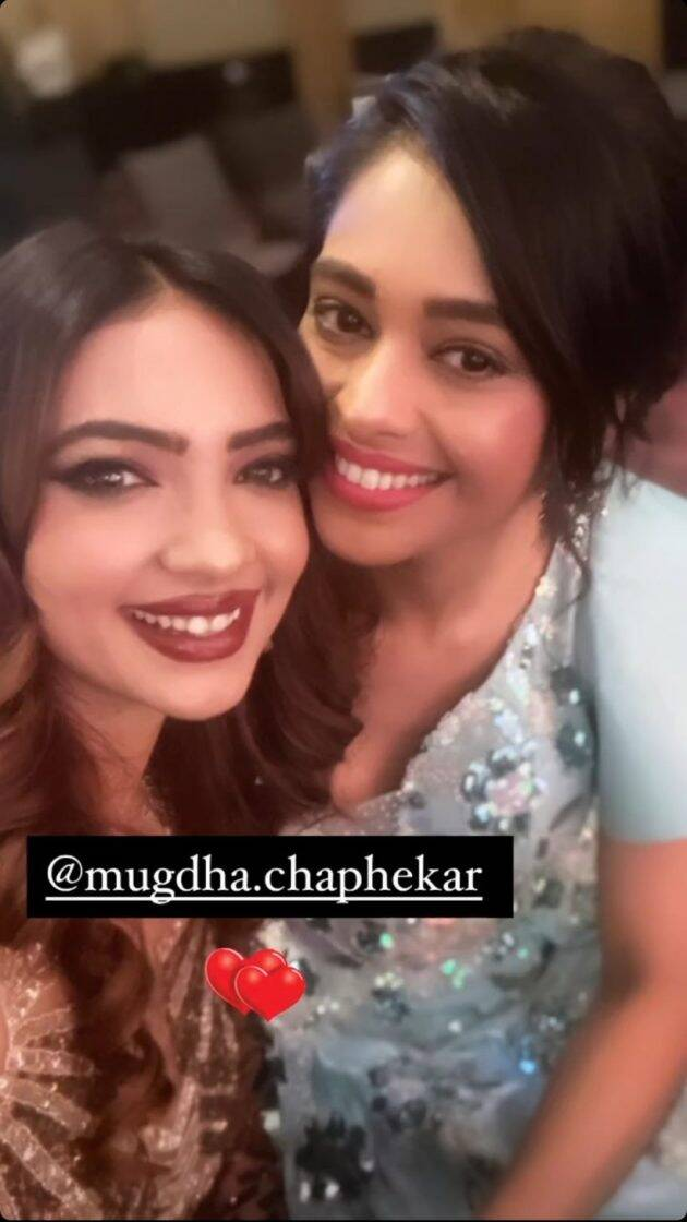 pooja banerjee, Gold Glam and Style Awards