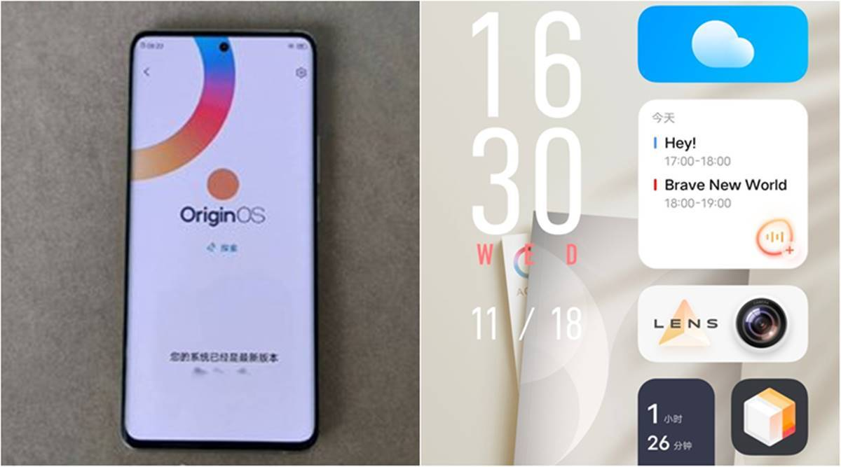 vivo origin os, vivo origin os new features, vivo origin os rollout, vivo origin os update, vivo origin os hands on