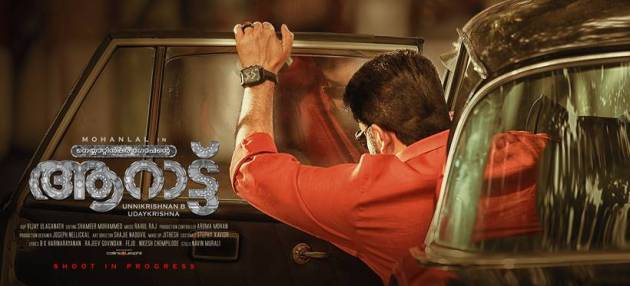 mohanlal new film poster