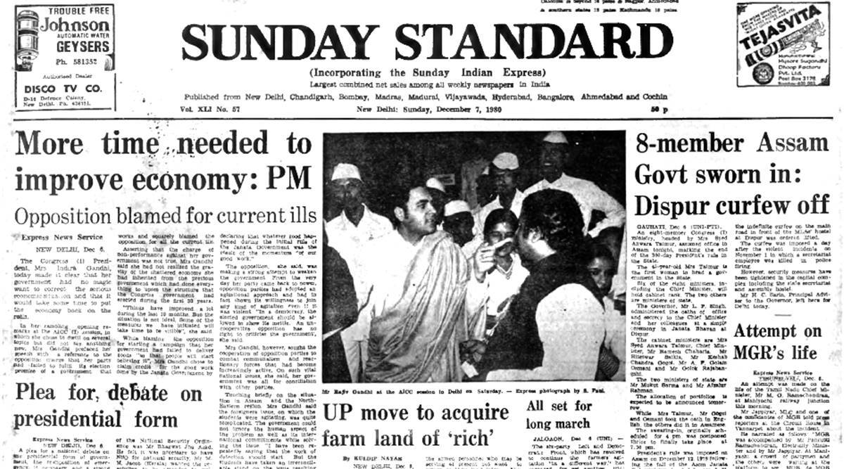 Forty Years Ago, December 7, 1980: Indira's Speech