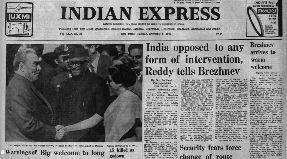 Forty Years Ago, December 9, 1980: Brezhnev In India