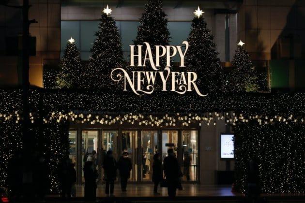 happy new year, happy new year 2021, happy new year celebration, happy new year india, happy new year 2021 wishes, happy new year images, happy new year photos, happy new year 2021 australia, happy new year 2021 australia images, happy new year 2021 new zealand, happy new year 2021 new zealand images