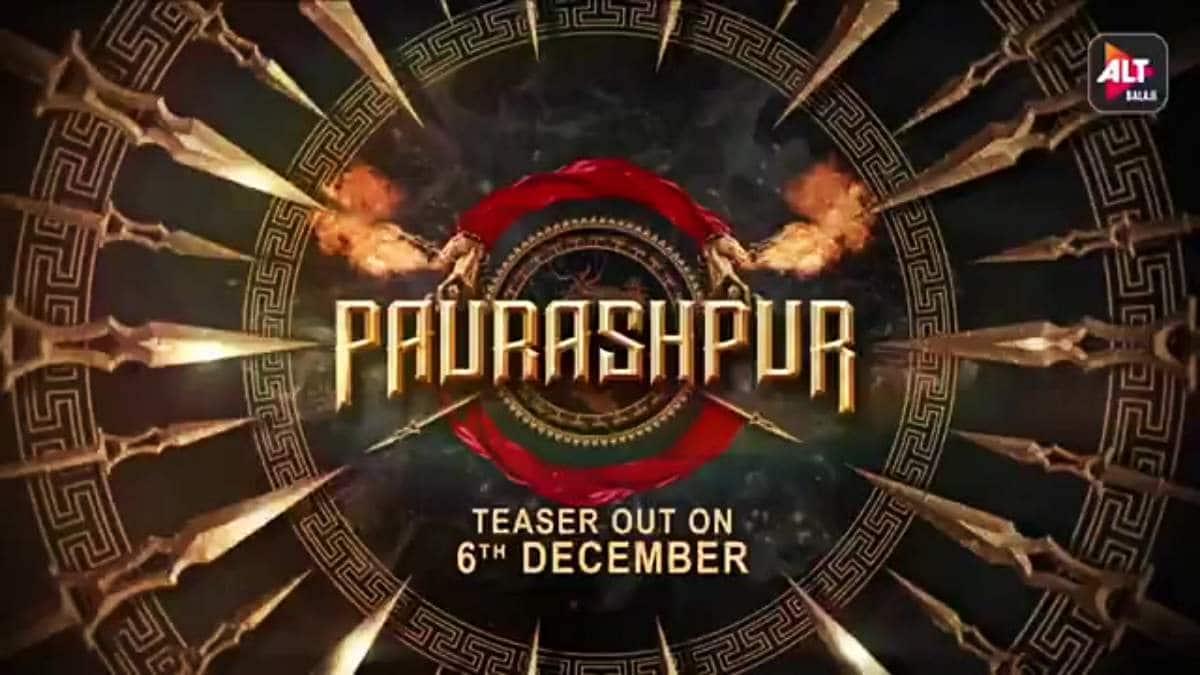 paurashpur teaser