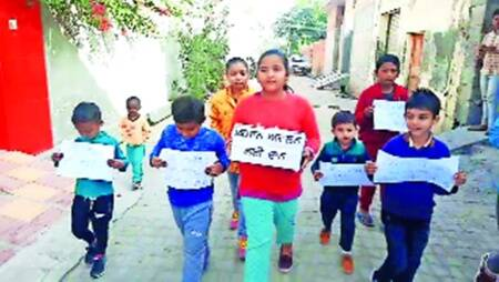 Punjab: Donation box in hand, kids collect funds for farmers' stir