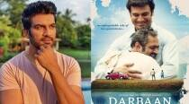 Sharad Kelkar: Darbaan is a story about relationships and sacrifice