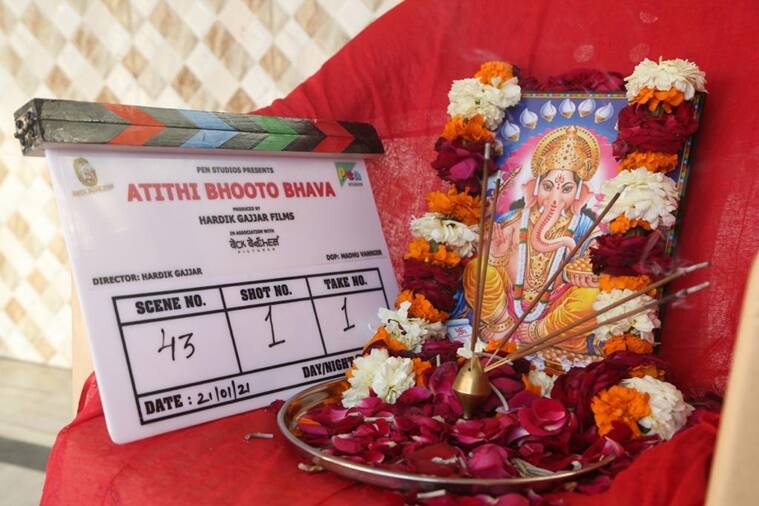 Atithi Bhooto Bhava shooting mathura