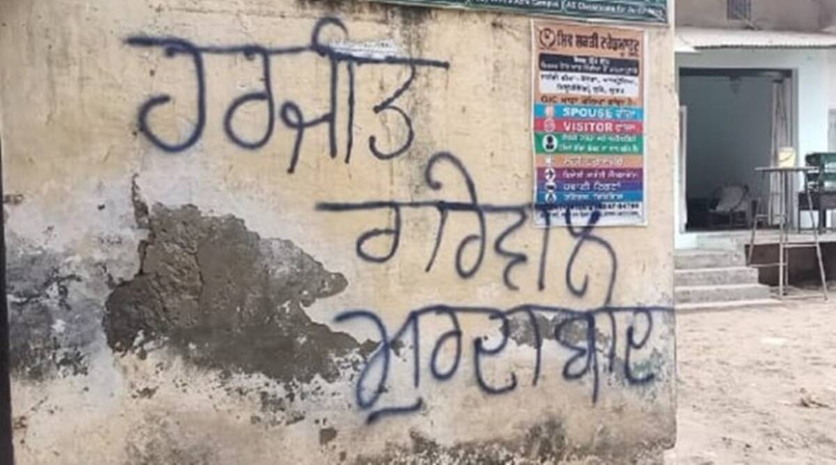 Dhanaula, property defacement