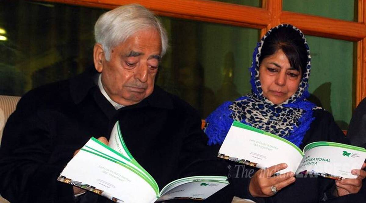 Probe agencies carrying out 'audit' of my father's grave: Mehbooba Mufti