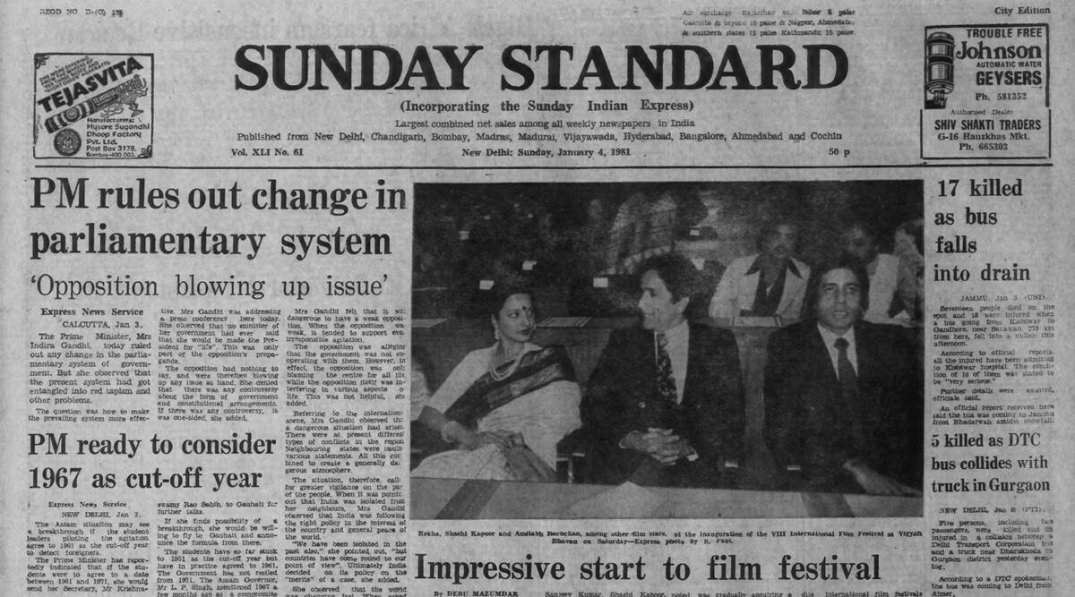 Indira Gandhi On Opposition, parliamentary system, Assam agitation, Film Festival, Forty Years Ago, Indian express news