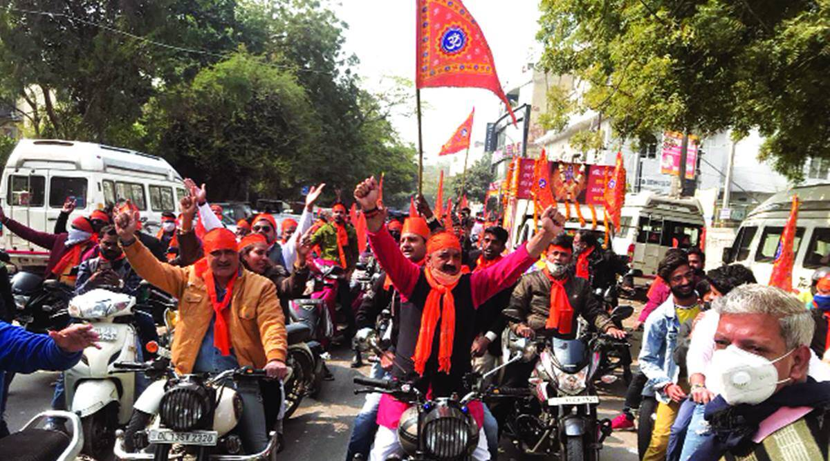 Vishwa Hindu Parishad, Ram temple funds, VHP rally, VHP, Mayur Vihar, Delhi VHP rally, india news, Indian Express