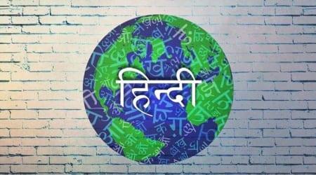 hindi 1200