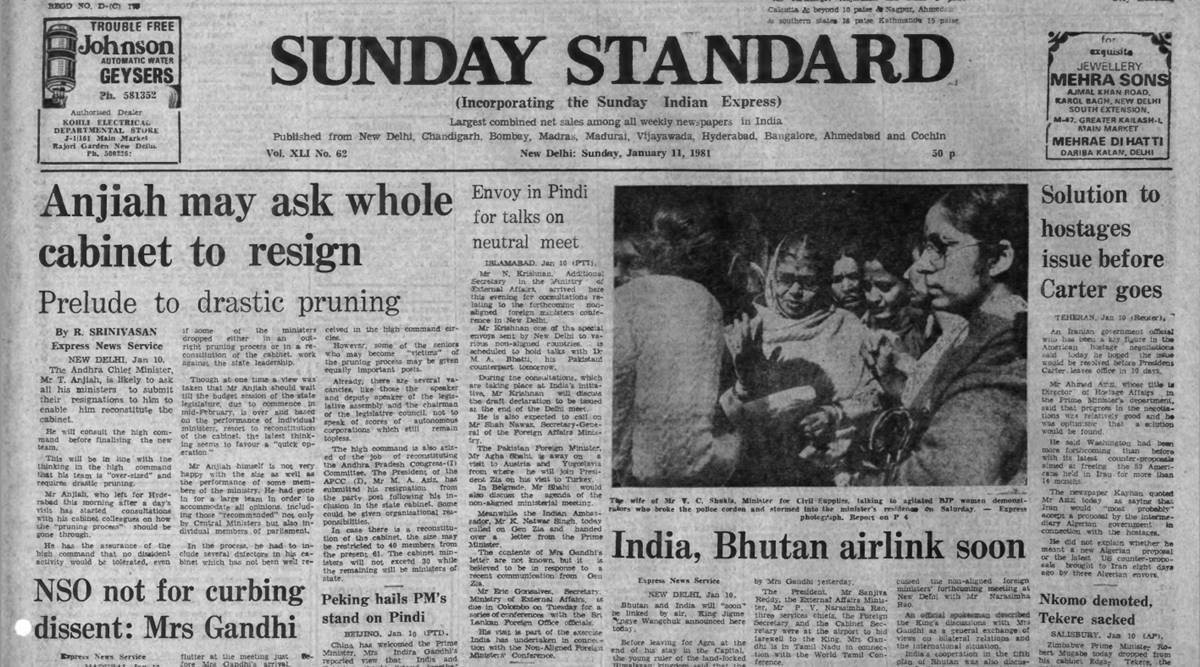 Forty Years Ago, January 11, 1981: Anjaiah acts