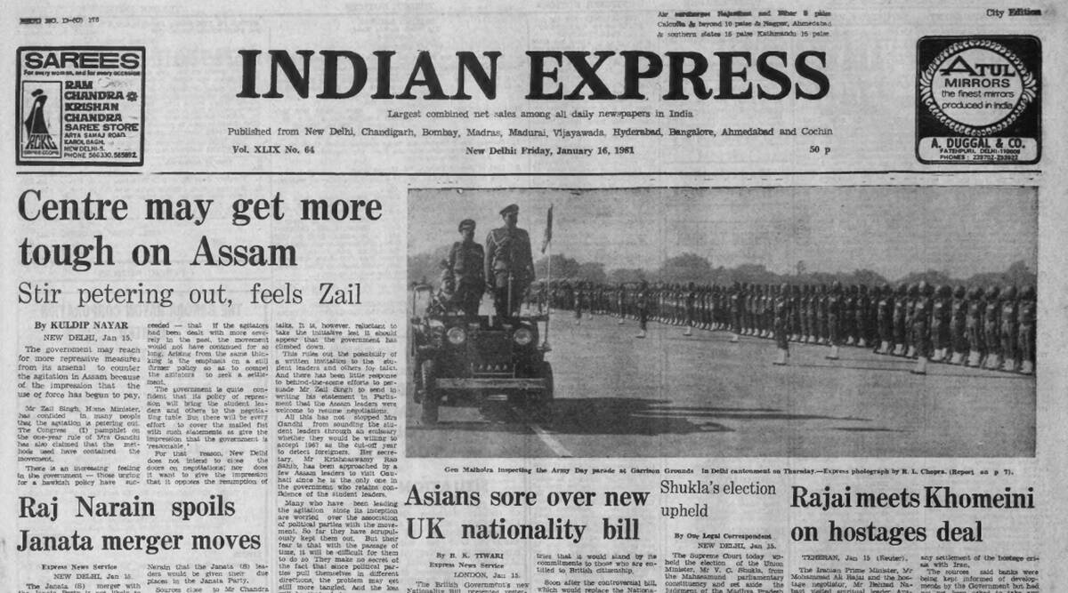 Assam agitation, Home Minister Zail Singh, Indira Gandhi, COngress government, Assam government, Assam protest, Forty Years Ago, Indian express news