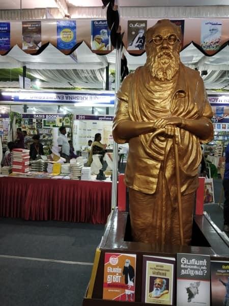 Chennai Book Fair, Chennai 44th Book Fair, Book Fair