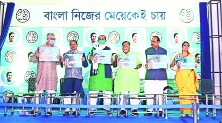 Kolkta: TMC rolls out slogan across state