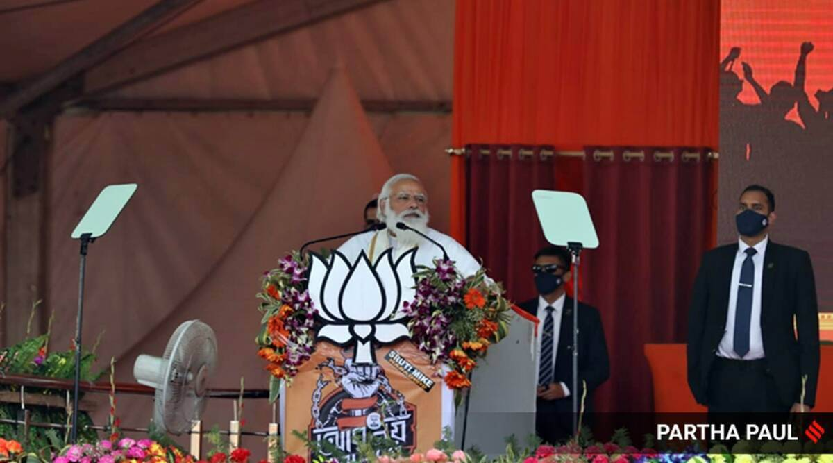 pm modi, pm modi in assam, narendra modi, narendra modi in assam, pm modi bengal visit, pm narendra modi bengal visit, narendra modi in west bengal, pm modi in west bengal, west bengal election, assam news
