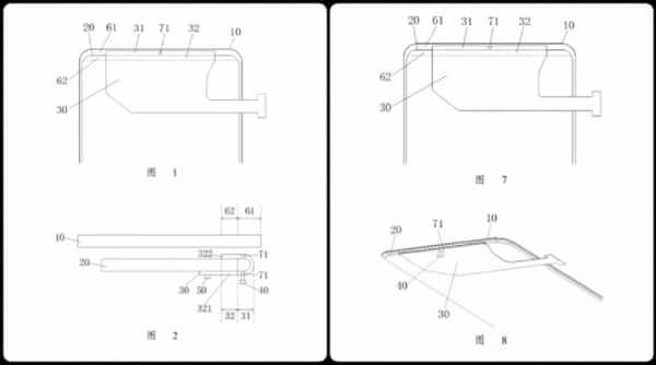 OnePlus, OnePlus 8, OnePlus patent, front camera, OnePlus front camera, OnePlus 9,
