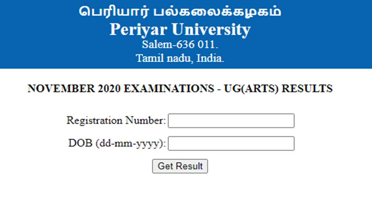 periyar university result, periyaruniversity.ac.in, periyar ug result, periyar university pg result link, education news,