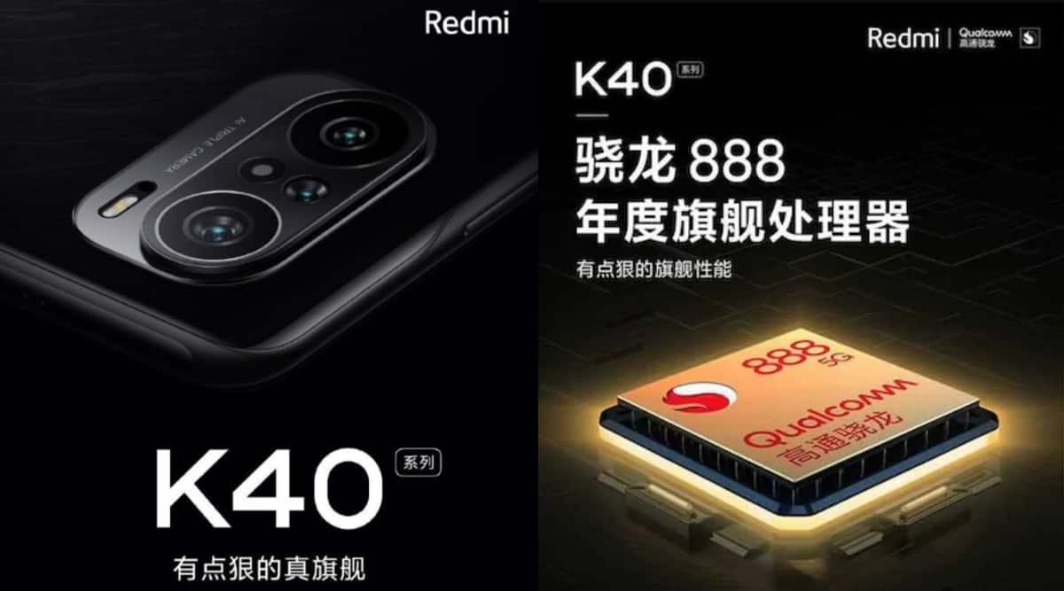 redmi k40, redmi k40 price in india, redmi k40 price, redmi k40 launch, redmi k40 launch date, redmi k40 specifications, redmi k40 features, redmi k40 leaks, redmi k40 design