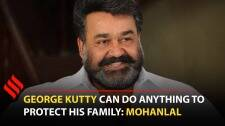 It's a great feeling to revisit the character of George Kutty: Mohanlal