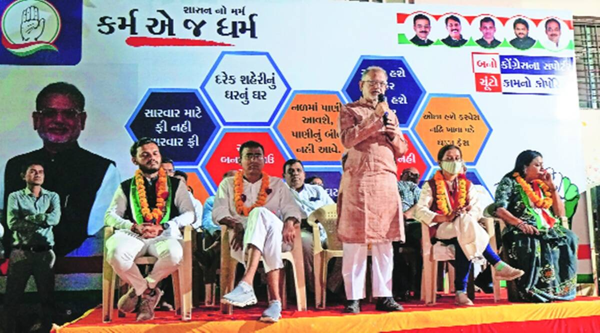 Surat civic polls: Congress cancels rally after PAAS hints at stopping it
