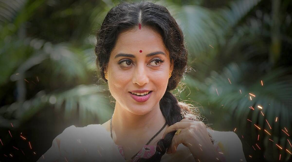 1962 The War In The Hills mahie gill still