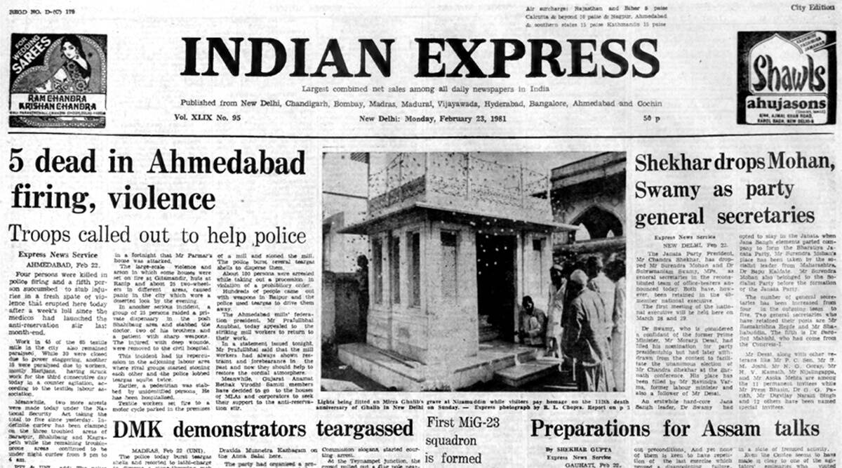 Ahmedabad violence, anti-reservation agitation, police firing, Forty Years Ago, Indian express news