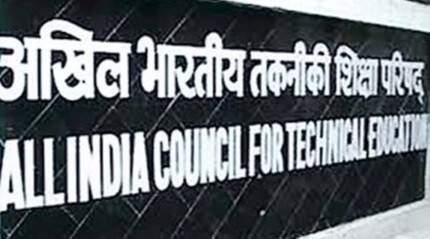 AICTE releases academic calendar 2021-22, first-year engineering classes to begin on September 15