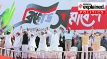 Takeaways from Left-Congress-ISF's Brigade Ground rally in Kolkata