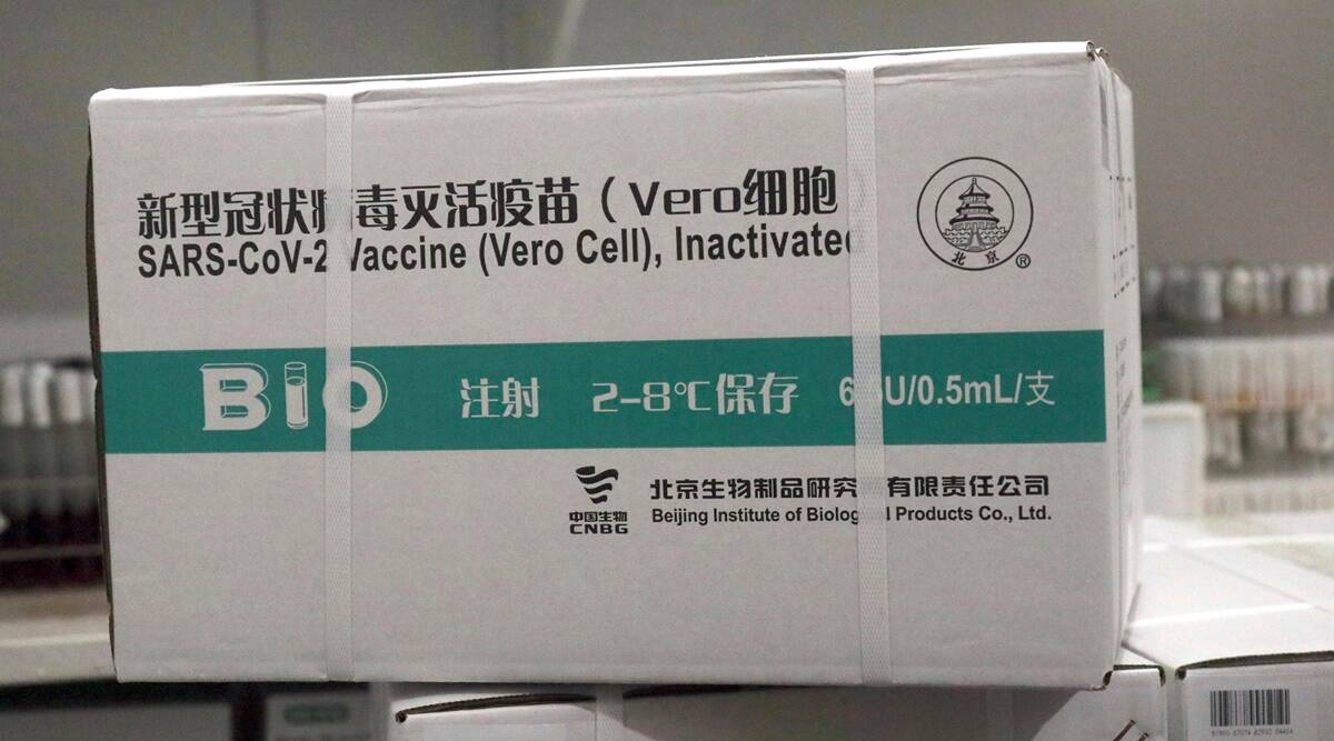 Chinese vaccines' effectiveness low: Report
