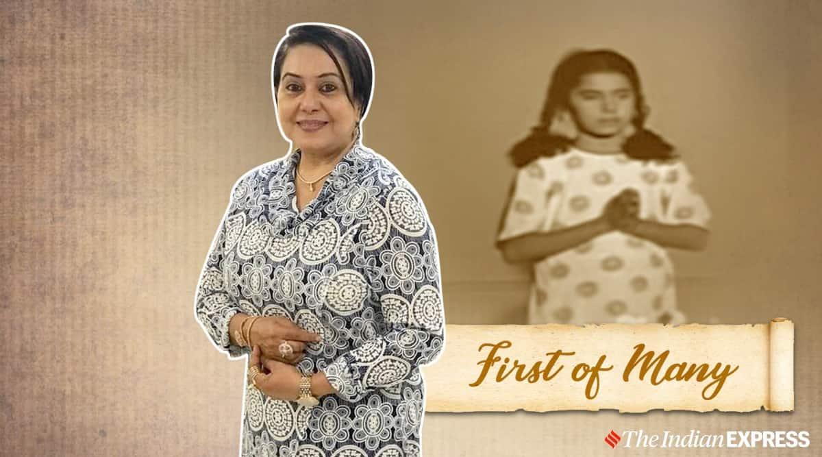 neelu vaghela actress first film bidaai