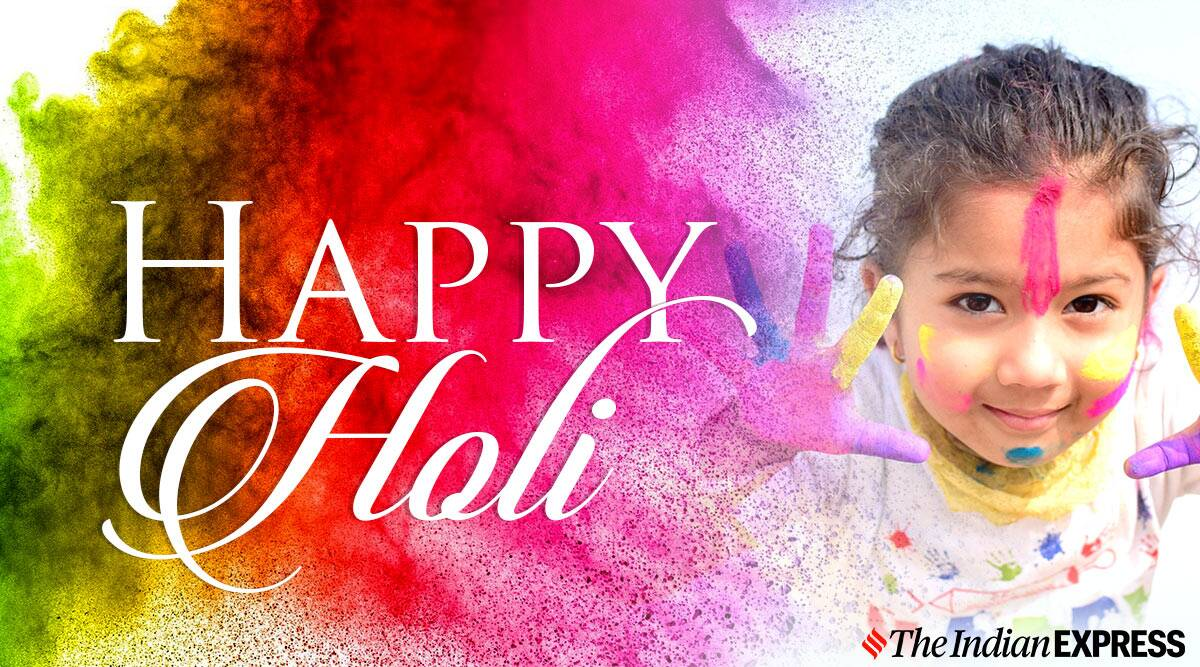 holi, holi 2021, holi images, happy holi, happy holi images, happy holi wishes, happy holi gif, happy holi wallpapers, happy holi hd wallpaper, happy holi gif pic, happy holi pics download, happy holi sms, happy holi quotes, holi quotes, happy holi photos, happy holi pics, happy holi wallpaper, happy holi wishes images, happy holi wishes, happy holi wishes sms, happy holi pictures, happy holi greetings, happy holi msg, happy holi wishes sms, happy holi wishes messages