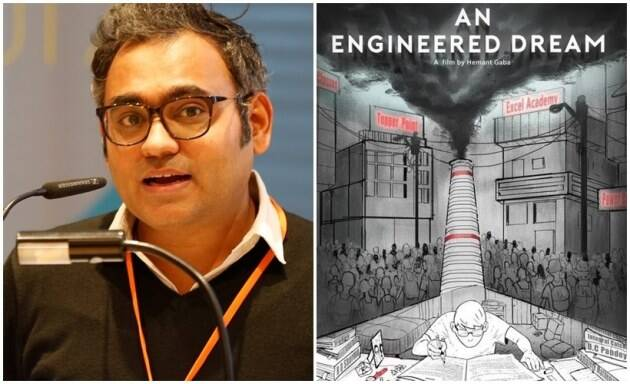 Hemant Gaba, An Engineered Dream