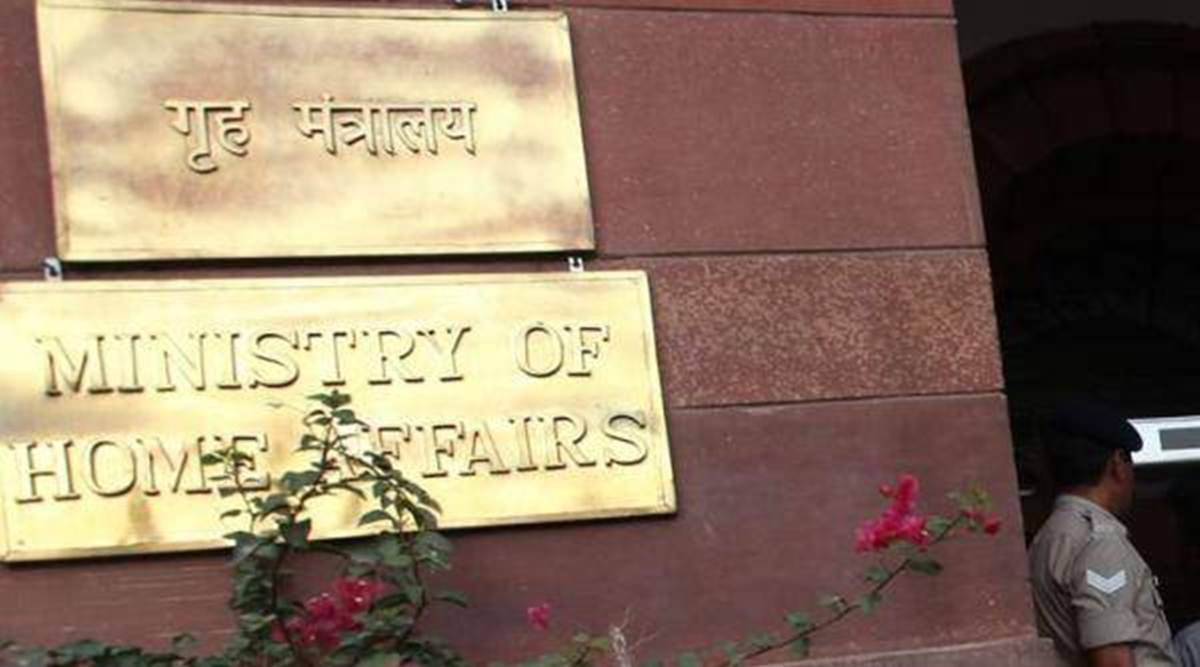 OCIs to soon get online facility to seek permission for restricted activities