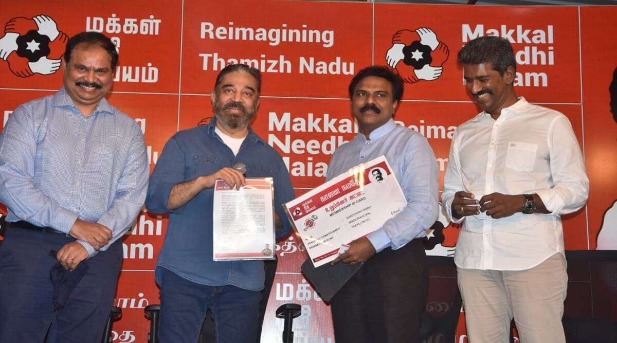 Santhosh Babu, Makkal Needhi Maiam, Velachery