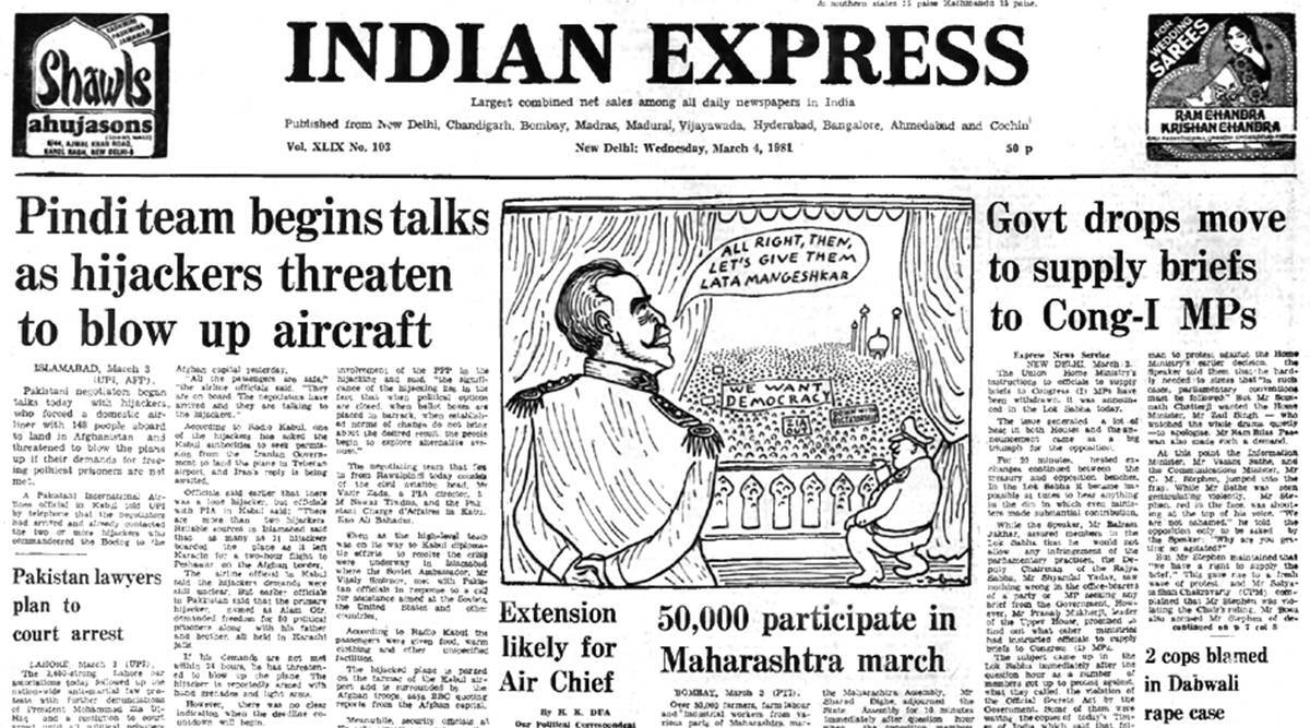 Forty Years Ago, March 4, 1981: Pak Plane Hijacking