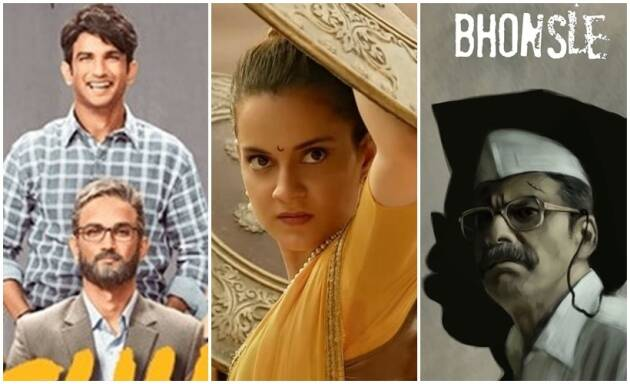 Meet top winners of National Film Awards 2020